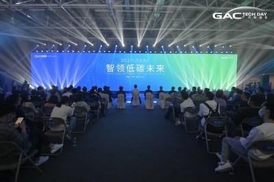 Día de la Tecnología de GAC (PRNewsfoto/GAC MOTOR)