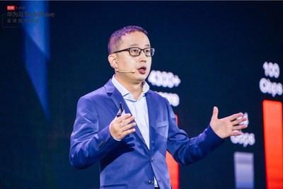 Bruno Zhang, director de Tecnología de HUAWEI CLOUD (PRNewsfoto/HUAWEI CLOUD)