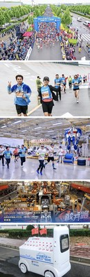 GWM organiza maratón en la fábrica inteligente para mostrar su encanto científico (PRNewsfoto/GWM)