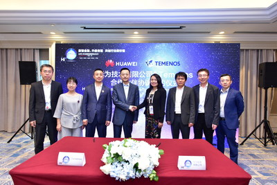 Huawei y Temenos anuncian acuerdo de alianza tecnológica (PRNewsfoto/Huawei)