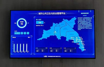 The VeTrust Dashboard Visualiser Used by Local Government