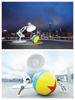 La icónica instalación de la Pixar Ball and Lamp marca su primera aparición en Hong Kong en Ocean Terminal Deck de Harbour City. (PRNewsfoto/Harbour City Hong Kong)