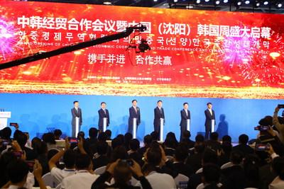 Comenzaron la Feria de inversión y comercio China-Corea del Sur2021 y la Semana de Corea del Sur en China (Shenyang) (PRNewsfoto/The Information Office of Shenyang People's Government)